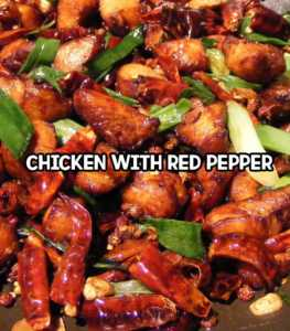 CHICKEN WITH RED PEPPER