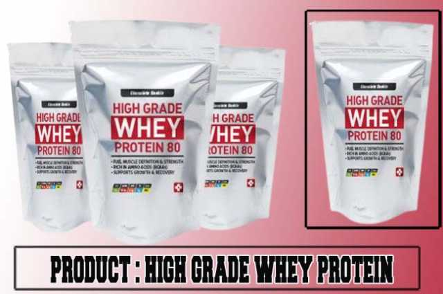 High Grade Whey Protein review