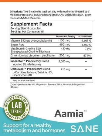 Aamia Supplement Facts