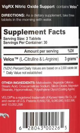 VigRX Nitric Oxide Support Supplement Facts